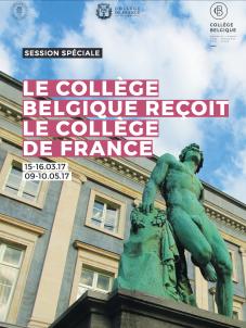boucheron-college-belgique