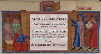 20180717_atelier_master_2019.banner2